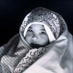 Shirin Neshat. Detail view.