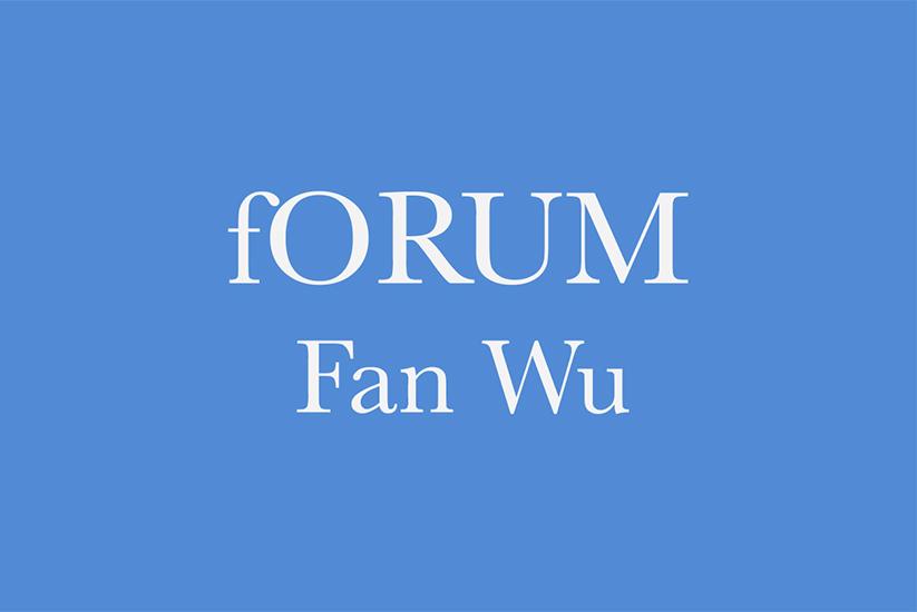 823_fORUM_Wu